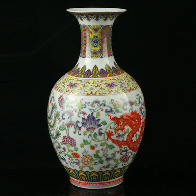 China Pastel Porcelain Hand Painted  Vase Mark  As The Qianlong   R1067.b