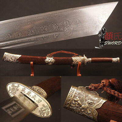 Rosewood Scabbard Dragon Tiger Broadsword Folded Steel Chinese Sword DAO Sharp