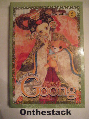 Goong: The Royal Palace 5 by So Hee Park (2009, Paperback)