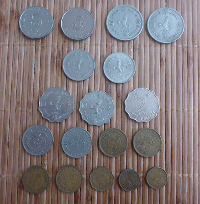 Lot Of 18 Hong Kong Coins - 1, 2, 5 Dollars & 5, 10, 20, 50 Cents