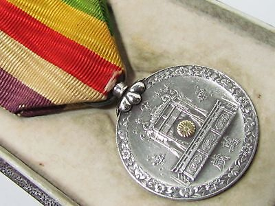 PRE WW2 JAPANESE MEDAL SHOWA ENTHRONEMENT ARMY NAVY badge flag cap WWII Hirohito