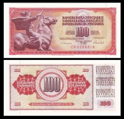 YUGOSLAVIA 100 Dinara, 1981, P-90, UNC World Currency
