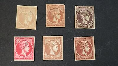 Grece 6 timbres Tête Mercure Neuf (*) , Greece 6 Stamps Large Hermes Head No Gum
