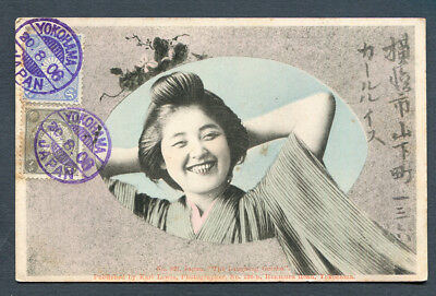 "Japan,karl Lewis,no.821,""the Laughing Geisha"",tokimatsu,hand Tinted,cp,pu'06"