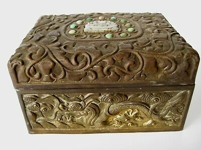 19thC Antique Chinese Bronze Dragon Turquoise Jade Inlay Humidor Jewelry Box NR!