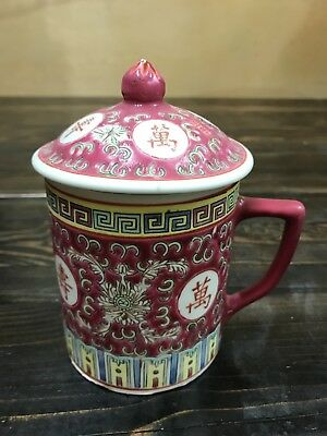 Chinese Mun Show Longevity Ceramic Fuscia Mug With Cover