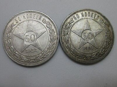 Sale Soviet Russia Ussr 50 Kopeks 1921 And 1922