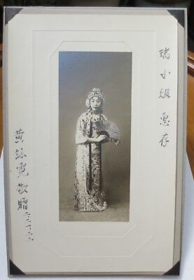 Antique Chinese Photograph of Actress Socialite Silk Embroidered Butterfly Robe