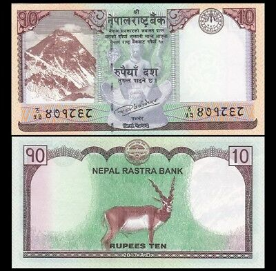 NEPAL 10 Rupees, 2017, P-NEW, UNC World Currency