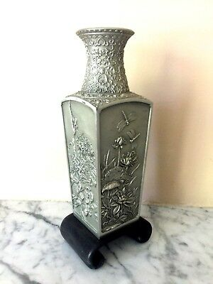 Royal Selangor Hand Four Seasons Pewter Vase Schinese Motif