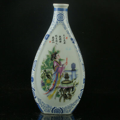 Chinese Porcelain Hand-painted Beauty Vase W Jingdezhen Mark R1153.a