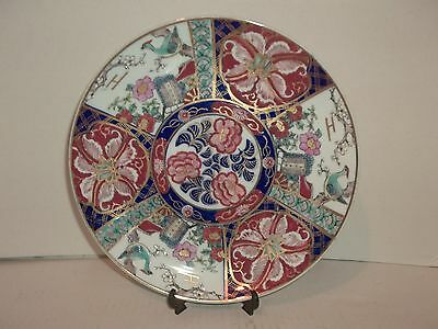 OMC Japanese Plate with Birds and Flowers