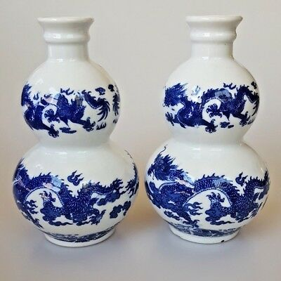 Matched Pair Chinese Double Gourd Vases Blue Dragons Jingdezhen Zhi 1950s 1960s