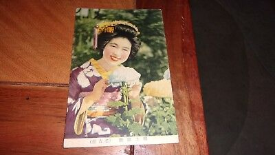 Early Postcard of Beautiful Japanese Lady