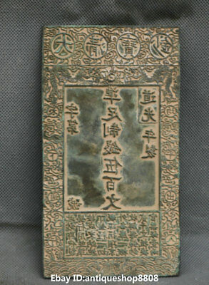 Old Chinese Bronze Ancient Dynasty Hole Coin Machine Plate Word Wealth Currentl