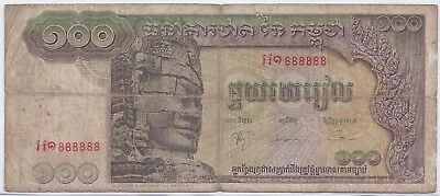 CAMBODIA 100 CENT RIELS  # 888888  SOLID 8's SERIAL BANKNOTE