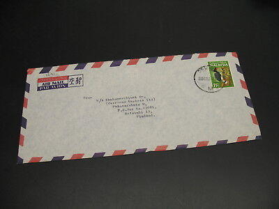 Malaysia 1966 airmail cover to Finland *15422