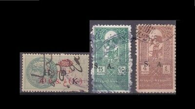 SYRIA SYRIE ALEXANDRETTE HATAY EXCEPTIONAL & VERY RARE REVENUE STAMP lot#2