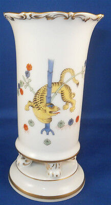 Nice Meissen Porcelain Yellow Tiger Footed Vase Feet Porzellan German Germany