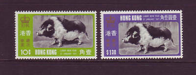 "Hong Kong, 1971, ""year Of Pig"" Stamp Set, Mint Nh  Very Fresh Good Condition"