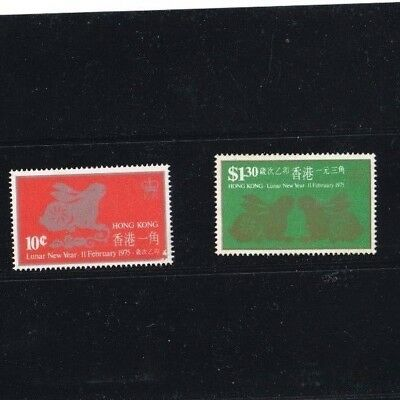 "Hong Kong, 1975, ""year Of Rabbit"" Stamp Set, Mint Nh Fresh Condition"