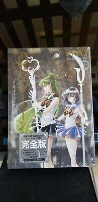 AUTHENTIC SAILOR MOON Takeuchi Naoko 20th Anniversary BOOK EDITION 7 BRAND NEW