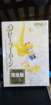 AUTHENTIC SAILOR MOON Takeuchi Naoko 20th Anniversary BOOK EDITION 5 BRAND NEW