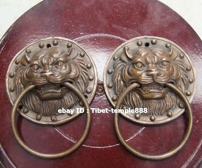 13 CM Chinese Ancient Bronze Lucky Foo Dog Lion Head Guardian Beast door Knocker