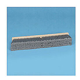 "24"" Flagged Polypropylene Floor Brush Head, Lot of 1"