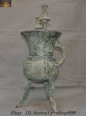 Chinese Ancient Palace Bronze Ware Taotie Beast Face zun goblet  wineglass cup