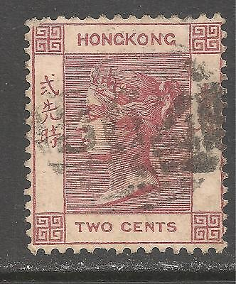 Hong Kong #36b (A1) FVF USED - 1884 2c Queen Victoria