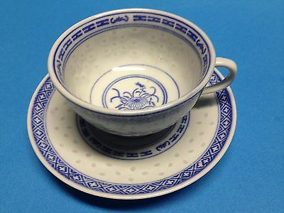 Chinese Blue and White Flower Rice Eyes Tea Cup and Saucer Signed Made in China