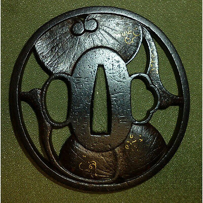 Japanese Samurai Sword Tsuba for Katana 294-07
