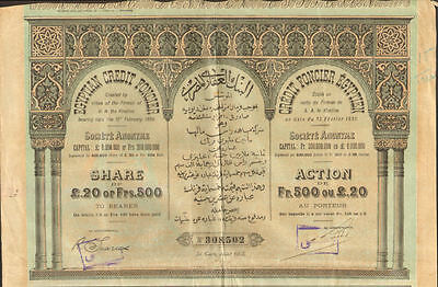 Egyptian Credit Foncier > 1880 Egypt bond certificate stock