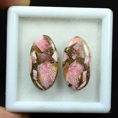 22.85 Cts.Natural Pair Copper Rhodochrosite Cabochon 26*13.5*3 mm Loose Gemstone