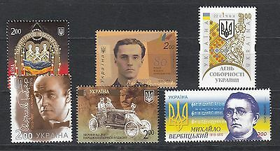 Ukraine MNH** 2015 Mi. 1465,1466,1467,1468,1469,1470 Lot single stamps