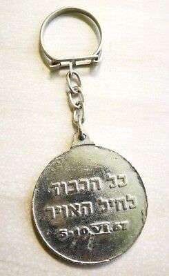 Israeli IDF Air Force Zahal Military Six Day War Keychain