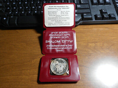 1969 Israel Comm. Silver Proof 21st. Independence Shalom Coin .900 SILVER W.CASE