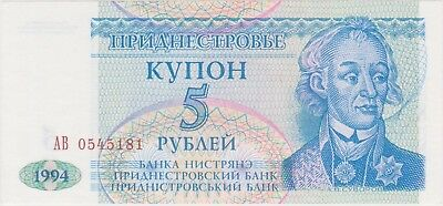 (N17-28) 1994 TRANSNISTRIA 5 RUBLE bank note (AC)