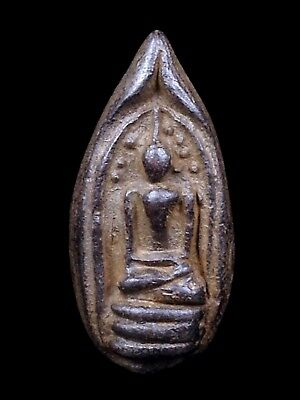 thai buddha amulet old PHRA SOMDEJ LP BOON The maestro POWERFUL (Bell inside)