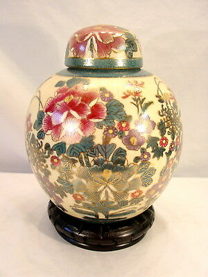 Vintage Chinese Lidded Gold Gilded Vase With Ornate Wood Stand Estate Find