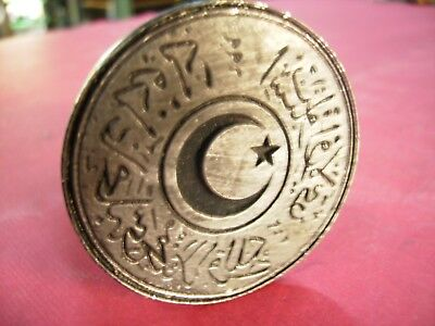 OTTOMAN TURKISH RARE GOVERNMENT or ADMINISTRATION SEAL