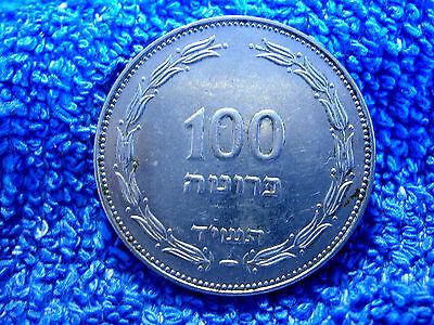 Israel: 1954 Very Rare 100 Pruta  Reduced Size Utrecht Die About Uncirculated!!