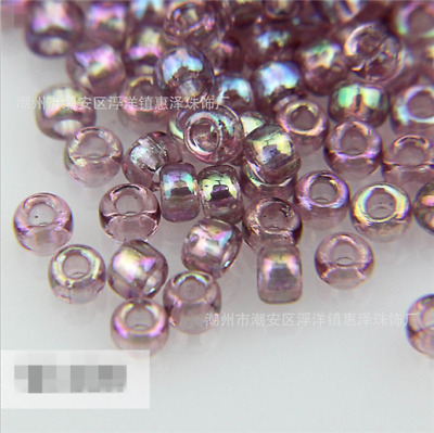 Preciosa Czech Glass Seed Beads Rocailles 10gr (700 pcs2.2-2.4mm) Gray purple AB