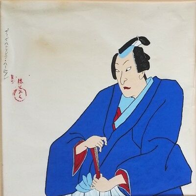 Vintage Asian Painting on Paper