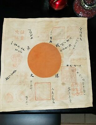 WW2 Vintage Original Japanese ● RARE LUCKY STAMPS ● Silk Flag Very MILITARY