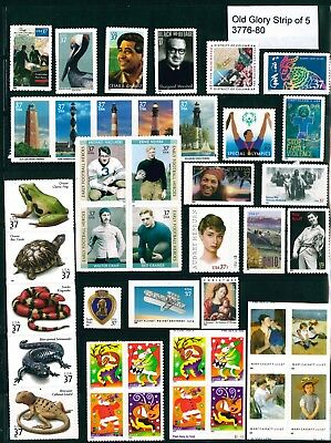 US 2003 Commemoratives Year Set with 47 Stamps MNH