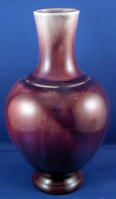 Antique 19thC Sevres Porcelain Oxblood Sang du Boeuf Vase Porcelaine France