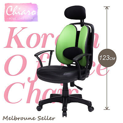 Ergonomic Office Chair Seat Adjustable Height Back Head Rest Korean Made - Green