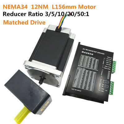 12NM Stepper Motor NEMA34 L156mm&Gearbox Speed Reducer Ratio3/5/10/20/50:1&Drive